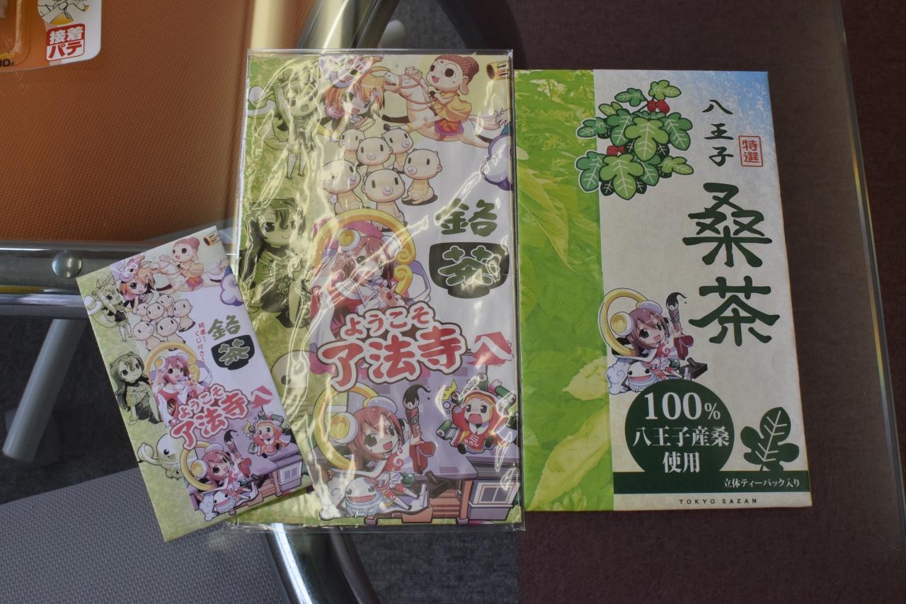 shinsei06